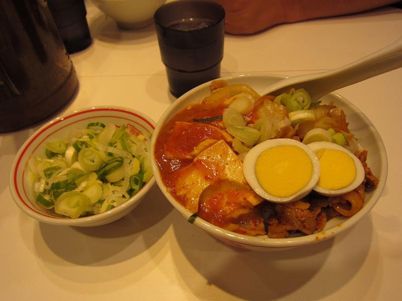 半蒙古丼と葱