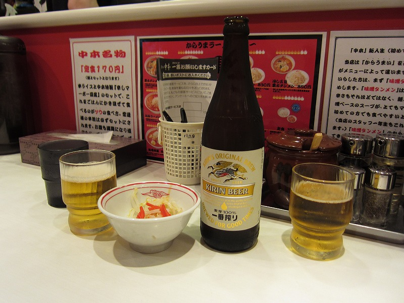昼間のビール♪