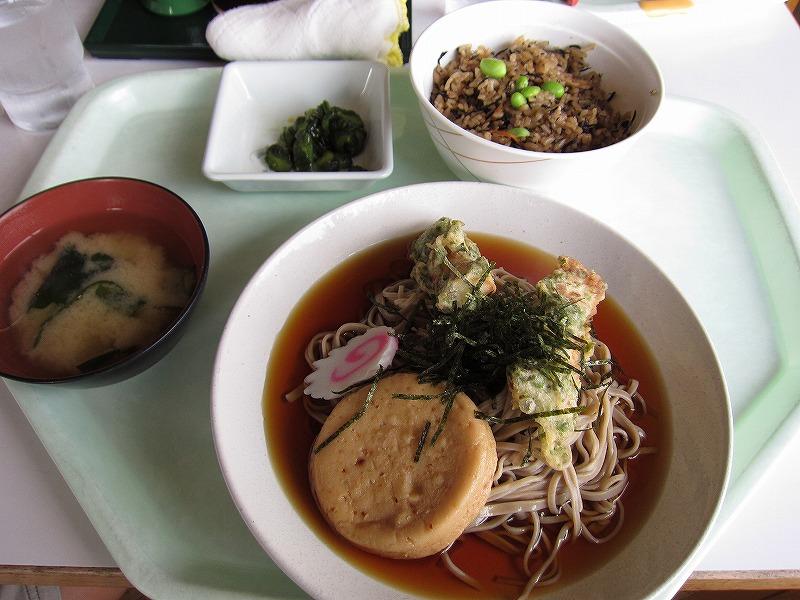 日替わり定食  ¥500