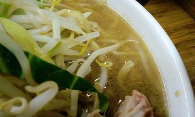 スープうまい!