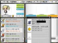 Maple101215_050355.jpg