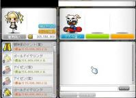 Maple101215_052128.jpg