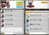 Maple101215_053337.jpg