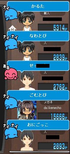 クイズチャンネル_daikenecho_042951
