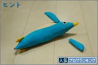 dai20141031_banner.jpg