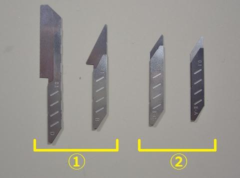 110611-9b.jpg