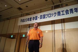 髢倶シ壽肩諡カ_convert_20110905084807