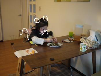 snap_daisy401_20112402412.jpg