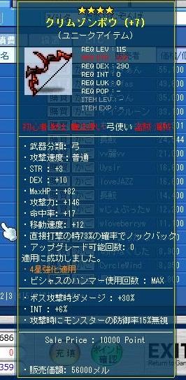 Maple111210_031849.jpg