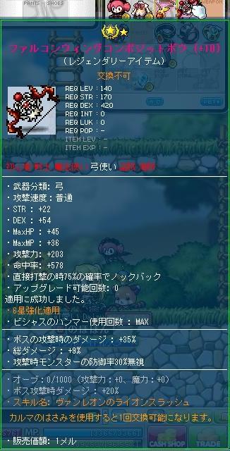 Maple111212_165121.jpg
