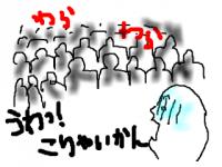 snap_daisyo01_201411215725.jpg