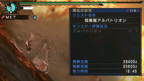 20111019213048.jpg