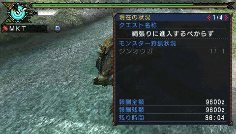 20111030001059.jpg