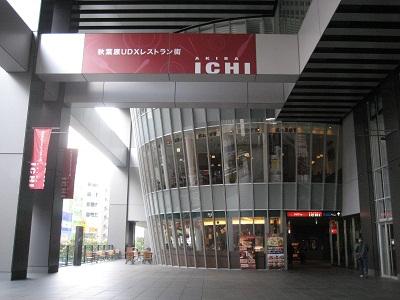 0102YUKARIA1.jpg