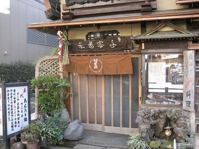 0107TAKEMURA10.jpg
