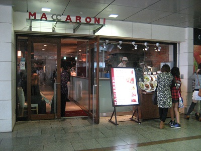 0923MACCAR1.jpg