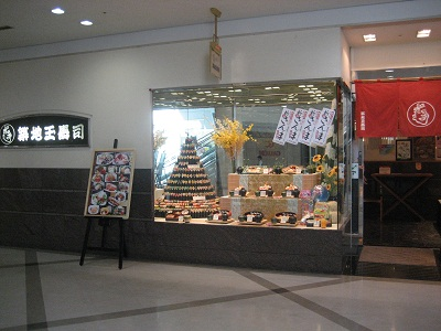 0924TAMASU1.jpg