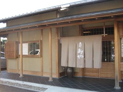 1009SUYA1.jpg
