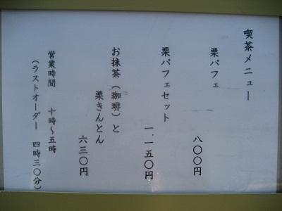 1009SUYA2.jpg