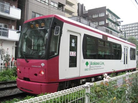 1022OTSUKA5.jpg