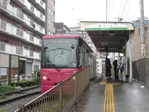 1022OTSUKA6.jpg