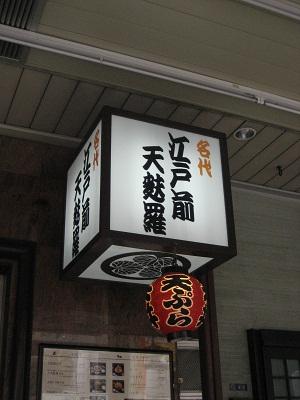 1105AOIMARU1.jpg
