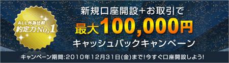 forexcom1127002.jpg