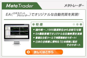 forexcom1127005_1.jpg