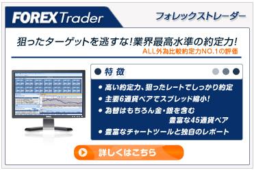 forexcom1127006_1_20101126140418.jpg