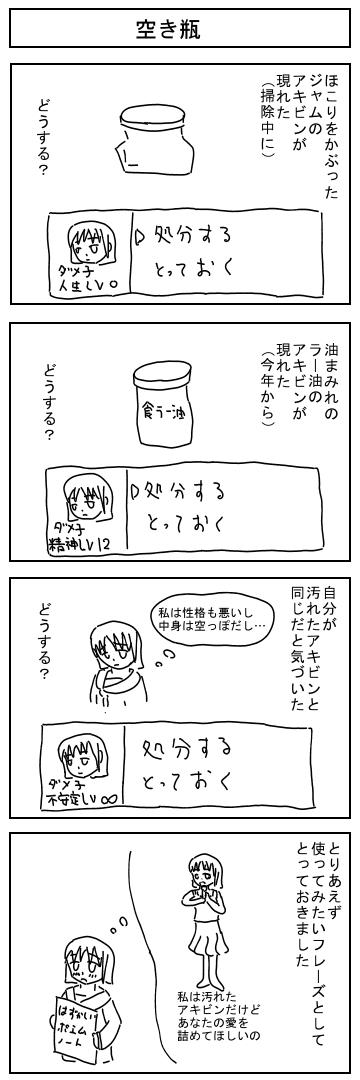 akibin.jpg
