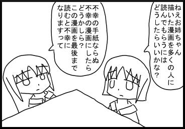 fukou1.jpg