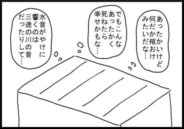furo3.jpg