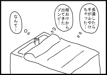 furo5.jpg