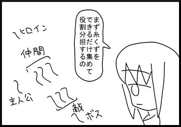 itokuzu2.jpg