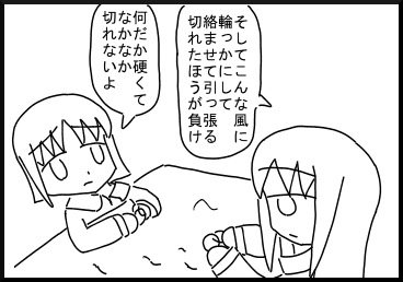 itokuzu3.jpg