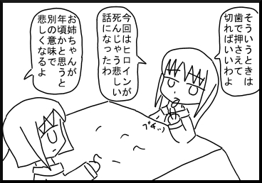 itokuzu4.jpg
