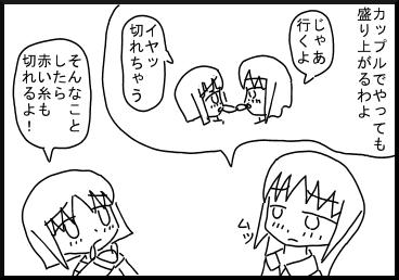 itokuzu5.jpg
