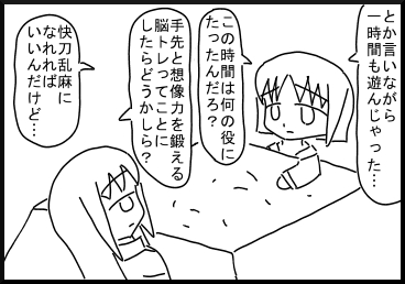 itokuzu6.jpg