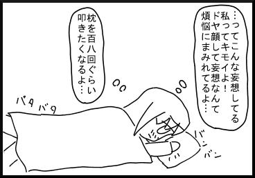 joya3.jpg