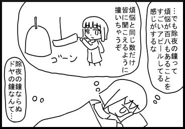 joya4.jpg