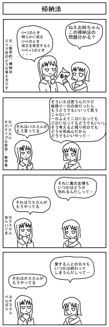 kinouhou.jpg