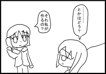 kiseki2.jpg
