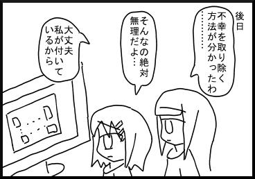 kiseki3.jpg