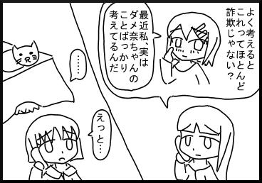 kiseki4.jpg
