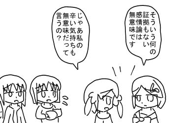kodomo3.jpg