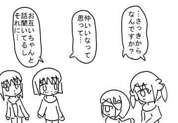 kodomo7.jpg