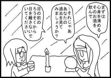 kyoso5.jpg