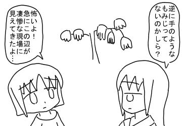 momiji2.jpg
