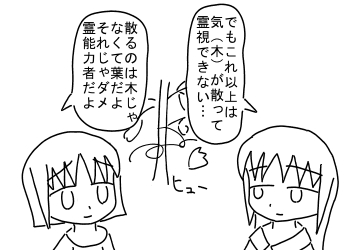 momiji5.jpg