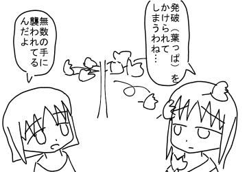 momiji6.jpg